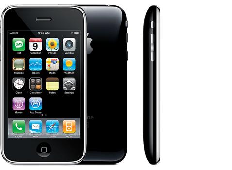 купить запчасти для iphone 3g