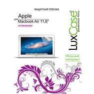 "ab__is.product.alt.prefixЗащитная пленка LuxCase для MacBook Air 11.6"" (Антиблик) фото 1ab__is.product.alt.suffix"
