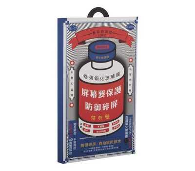 Защитное стекло REMAX Medicine Glass GL-27 для iPhone 7 Plus/8 Plus с рамкой (белое) фото 3