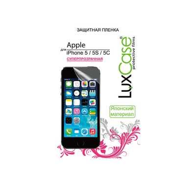 Защитная пленка LuxCase для iPhone 5/5S/5C (Суперпрозрачная) фото 1