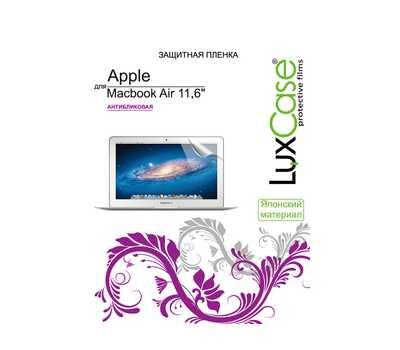 "Защитная пленка LuxCase для MacBook Air 11.6"" (Антиблик) фото 1"