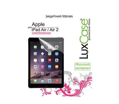 Защитная пленка LuxCase для iPad Air/Air 2 (Суперпрозрачная) фото 1