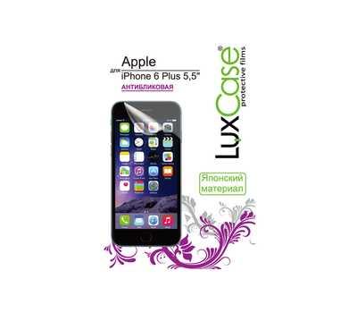 "Защитная пленка LuxCase для iPhone 6 Plus 5.5"" (Антибликовая) фото 1"