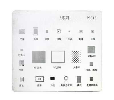 Трафарет BGA для микросхем iPhone 5 фото 1