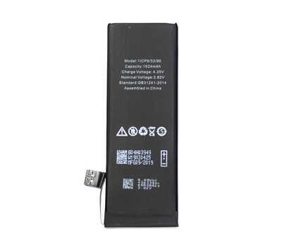 Набор DIY iReplace® для замены аккумулятора на Apple iPhone SE фото 7
