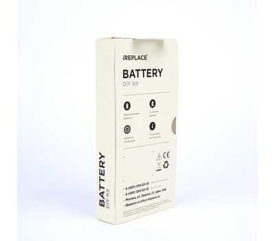 Набор DIY iReplace® для замены аккумулятора на Apple iPhone 8 фото 3