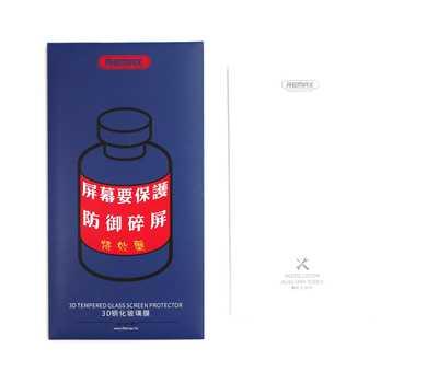 Защитное стекло REMAX Medicine Glass GL-27 для iPhone Xr с рамкой (черное) фото 3