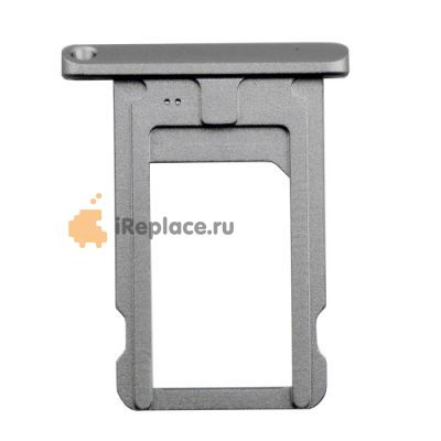 Лоток SIM-карты для iPad Air/Mini 2, цвет Space Gray